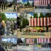 Lublin - 8 maja 2015 - Na<br />rodowy Dzień Zwycięstwa